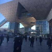 健康博覧会2017@東京ビックサイト 2017/2/15-2/17