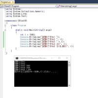 C#で遊んでました。暫くぶりに。