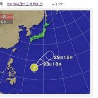 4月28日(金)  29日は六厩!