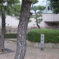 芭蕉の句を訪ねて 小名木川五本松の跡
