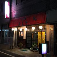 一杯の「竹鶴」・・・(^_-)-☆ a glass of Japanese whiskey !!