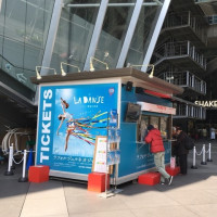 ラ・フォル・ジュルネ・オ・ジャポン2017「ラ・ダンス 舞曲の祭典」 チケットを地上広場ボックスオフィスで購入