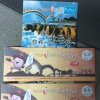 39-台湾 台東市 三仙台の観光