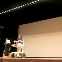 第17回蒲郡市社会福祉大会