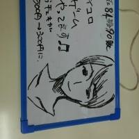 3/20は神田MIFAありがとうございました!