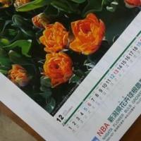 新潟県花卉球根農業共同組合さんのカレンダー!