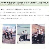 カワサキの昔話と田崎さん
