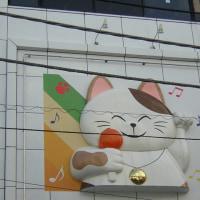 鶴ヶ峰の商店街へ行ってきました