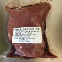 斉藤牧場さんくのお肉で 初めての ロースト風ビーフ