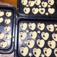 明日用のクッキー