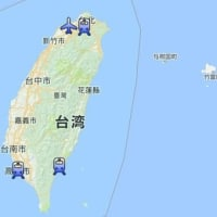 568-『台湾ハイライト4日間の旅(クラツリ)』