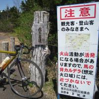 日本の蔵王 ヒルクライム・エコ2017 (蔵王ヒルクライム)とりあえずのご報告