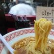 金沢・万味 で 中華そば