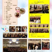 第62回卒業記念パーティー