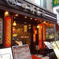 もうそろそろ暖かくなってくる来る時期「火鍋」を寒い日に食べておきたい。四川飯店(中山路)。