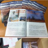 マミヤカメラクラブ会報誌29号が完成で即日発送完了。