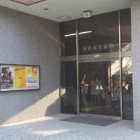 浜松市美術館~レーピン展に行ってきた