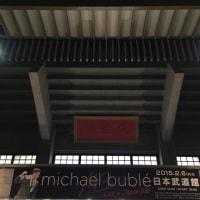 michael buble Live in Japan 2015