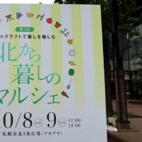 NHKアニメ「忍たま乱太郎」の主題歌「勇気100%」
