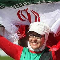 スイス・ジュネーブ国連障害者人権会議に、イランの女子パラリンピアンが招待