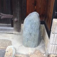 街道に芭蕉の句碑と杜若