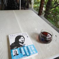第三の波、ブルーボトルコーヒー。
