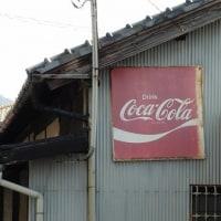 桜井市で見つけたレトロ看板