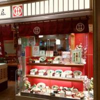 杵屋 札幌駅パセオ店