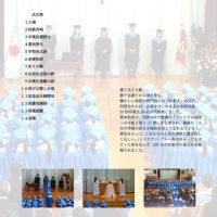 第62回卒業式