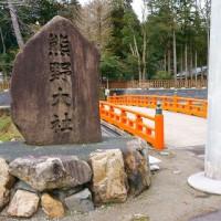 出雲・小泉八雲ゆかりの地・松江旅行(2日目)