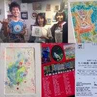 「レムリア兎姫の秘密」初日100人超え、二点嫁入り「ミニ絵画・京都展」おおきにでした^^!