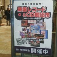 仙台出張 3日目