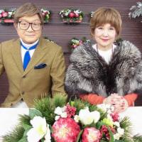 14・Enjoy Life ~五郎とマダム~