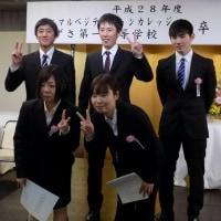 平成28年度 卒業式 謝恩会(2)