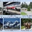 欧州遠征結果概要-1 (2W使えるスイスパスを使いスイスを1周、ブライトホルン、メンヒ、ユングフラウに挑戦)