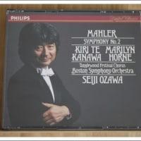 ~主人のCDライブラリーから~小澤征爾さんのマーラー【交響曲第2番ハ短調 復活】