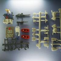 機動戦士ガンダム ユニバーサルユニット4  陸戦型ガンダム