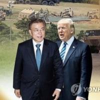 会談では同盟関係の発展や北朝鮮の核問題への対応、実質的な経済協力などについて意見交換する見通しだ。