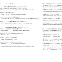 Lesson 11 ワーク