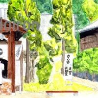 四国巡礼六十八番神恵院