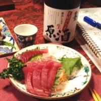 なぜ日本酒の原酒は甘く感じるのか。白鷹本醸造しぼりたて生原酒。