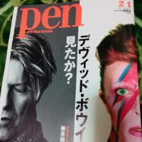 Pen  ☆