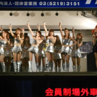 指揮者山田和樹とSDN48