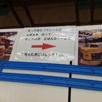 プラレール運転会開催中inピアゴ嬉野店