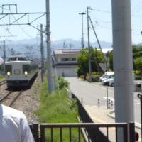 平田駅開業10周年記念号@N102