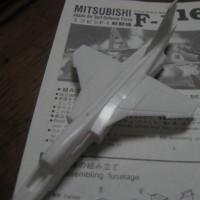 三菱F1!(3)