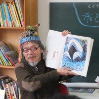 2017年3月22日(水)絵本わくわくコース・スズキコージさんの授業内容