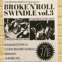 BROKE'N'ROLL SWINDLE vol.3