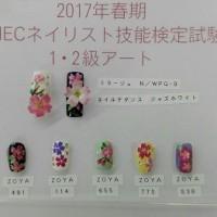 今回の検定アートテーマは桜でした♪