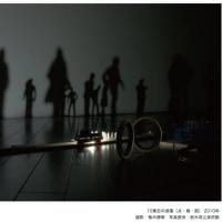 今週末行ける展覧会・イベント【7/30(土)〜8/5(金)】。